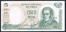 Chile 5 pesos 1975 Pick 149a