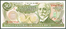 Costa Rica 50 colones 1993 Pick 257