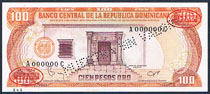 Dominican Rep 100 pesos 1984 Pick 210