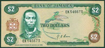 Jamaica 2 dollars 1970 Pick 55
