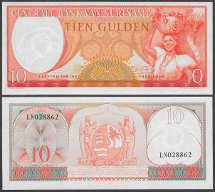 Suriname 10 gulden, 1963 (Pick 121)
